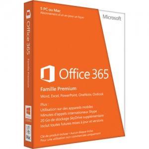 В ожидании запуска нового Office 365.