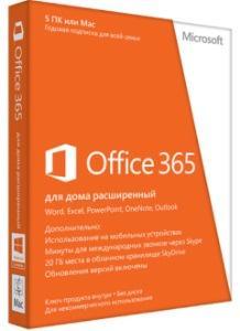 Ключ для word 365 лицензионный ключ - db9