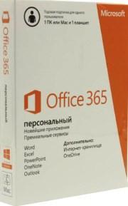 купить Office 365 Персональный